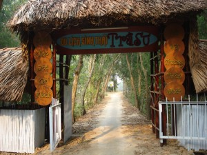 gate to tra su forest chau doc, welcome gate